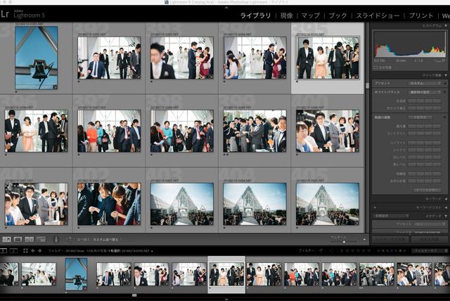 結婚式 写真 データ