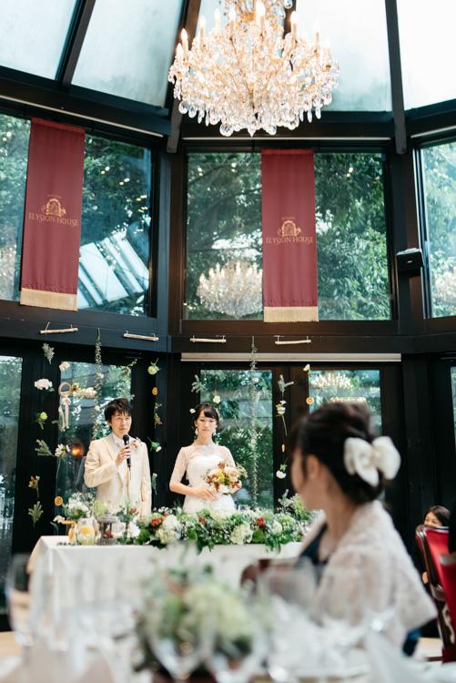 青山エリュシオンハウス 結婚式の外注持ち込みカメラマン 新郎スピーチ