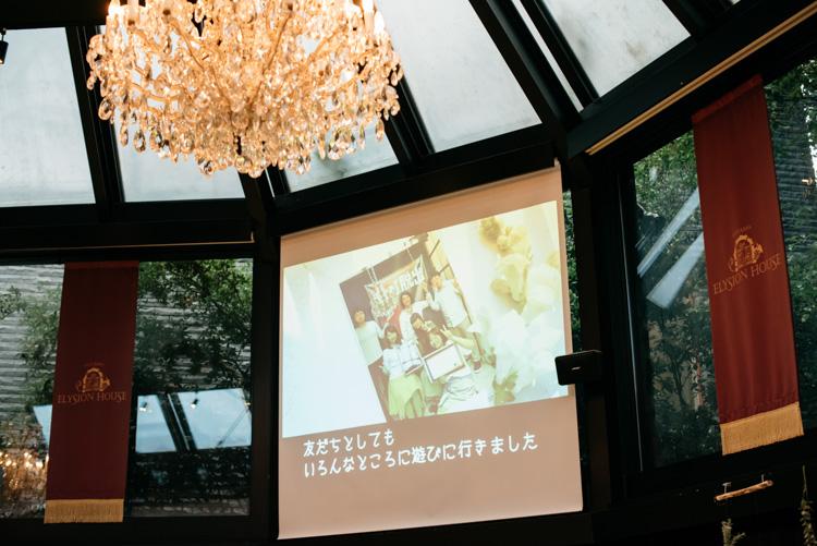 青山エリュシオンハウス 結婚式の外注持ち込みカメラマン プロフィールムービー