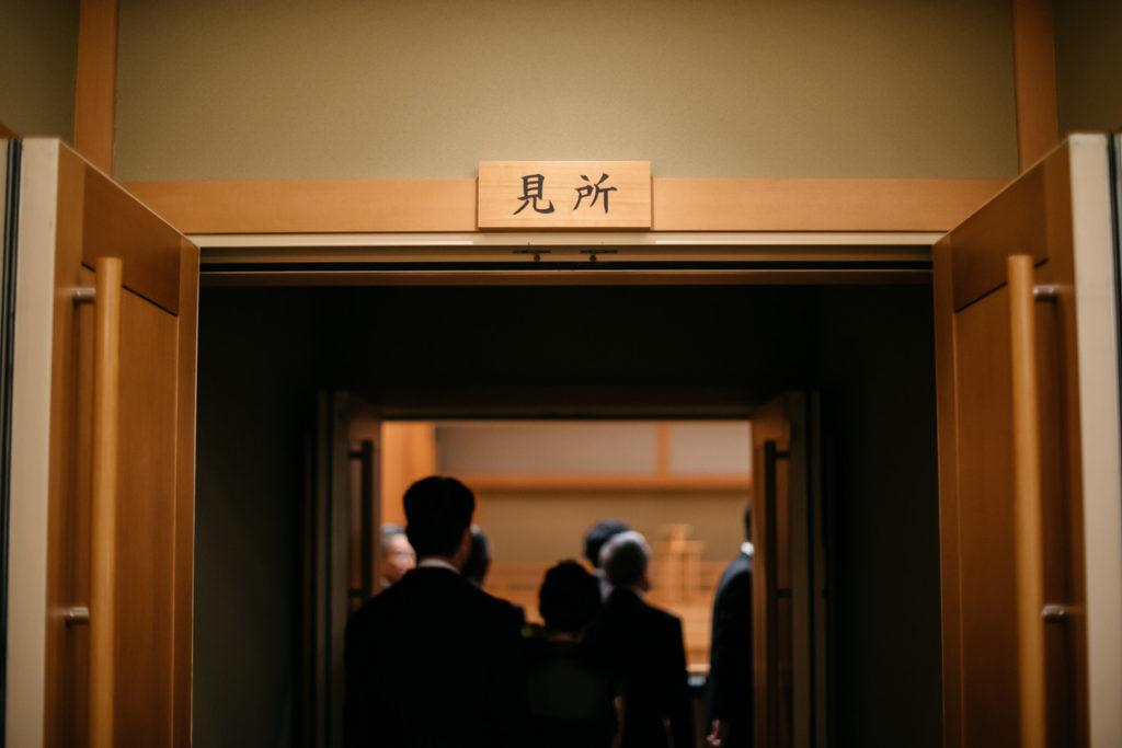 セルリアンタワー 渋谷 結婚式 持ち込みカメラマン 見所